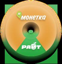 Интернет магазин монетка в екатеринбурге купить хабаровск 10 рублей